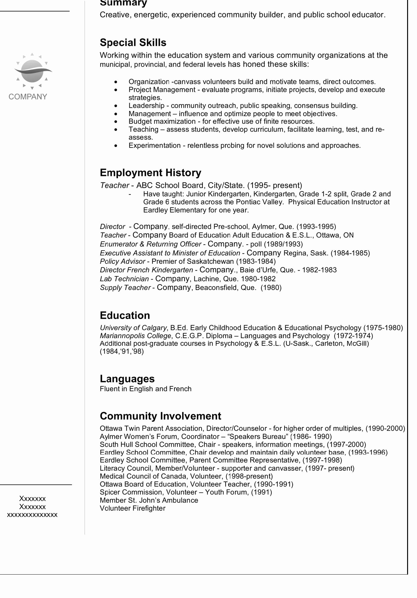 Job Hunting – What Your Resume Should Look Like