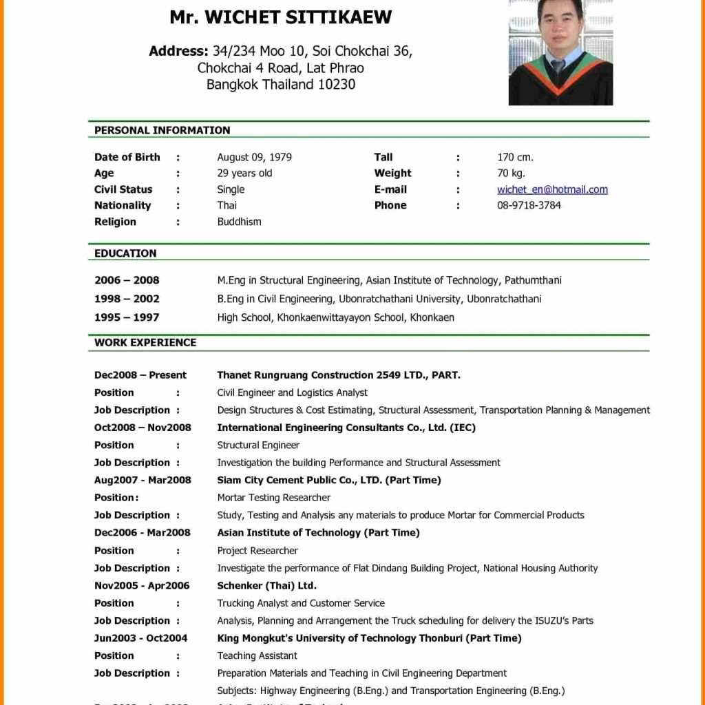 Job Resume Examples for College Students Sample First