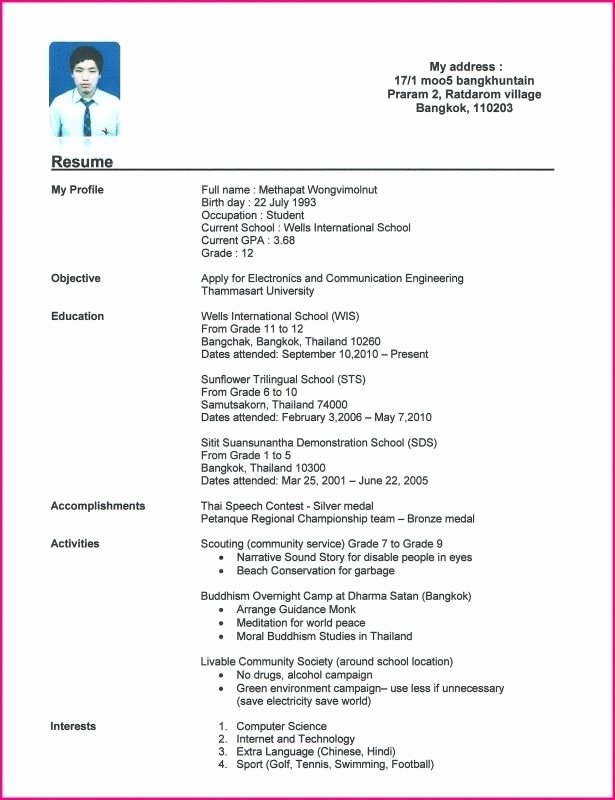 Job Resume Examples for High School Students Best Resume