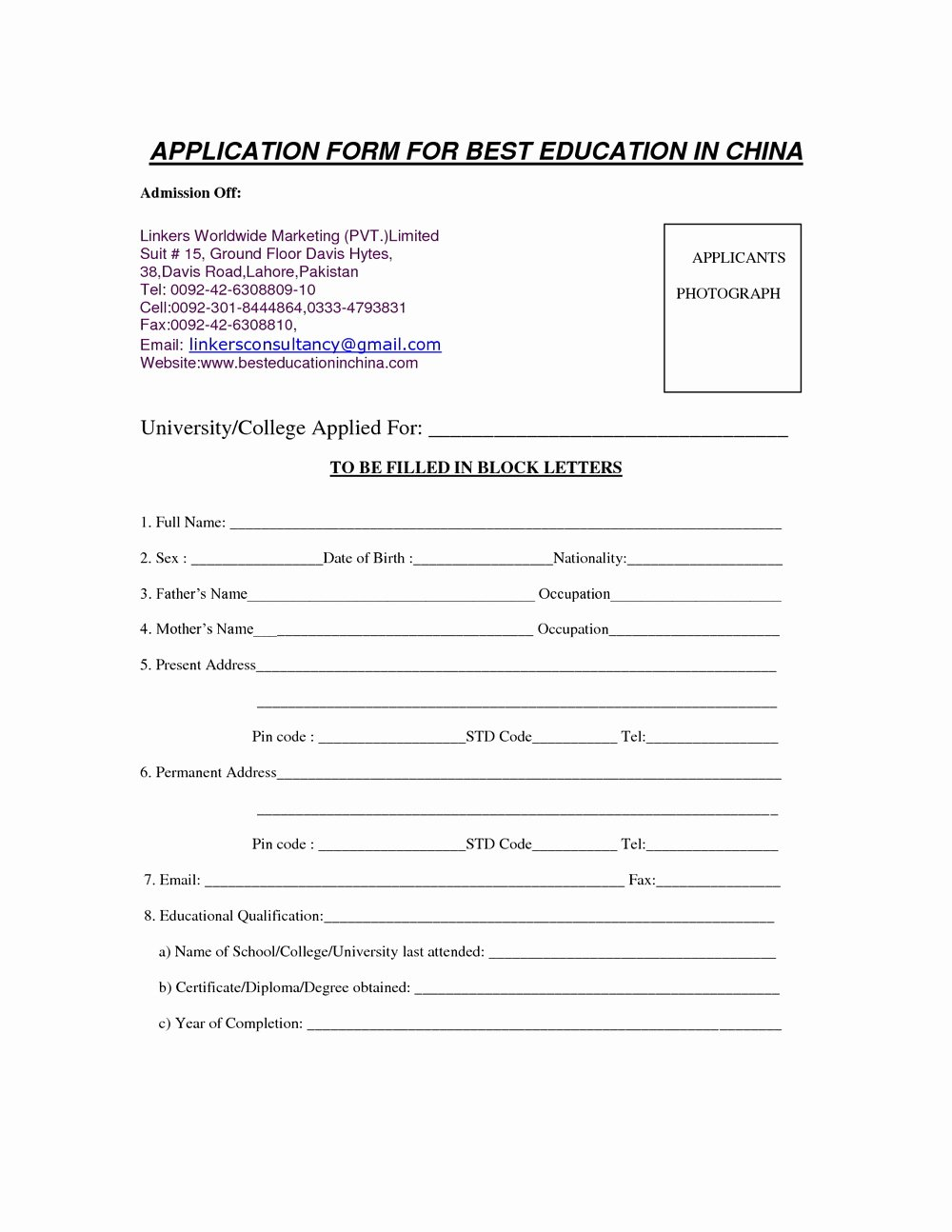 Job Resume format Download Pdf Resumes 491