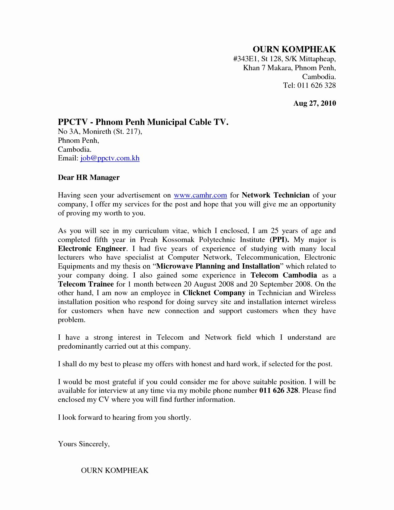 Lab Support Cover Letter Sarahepps