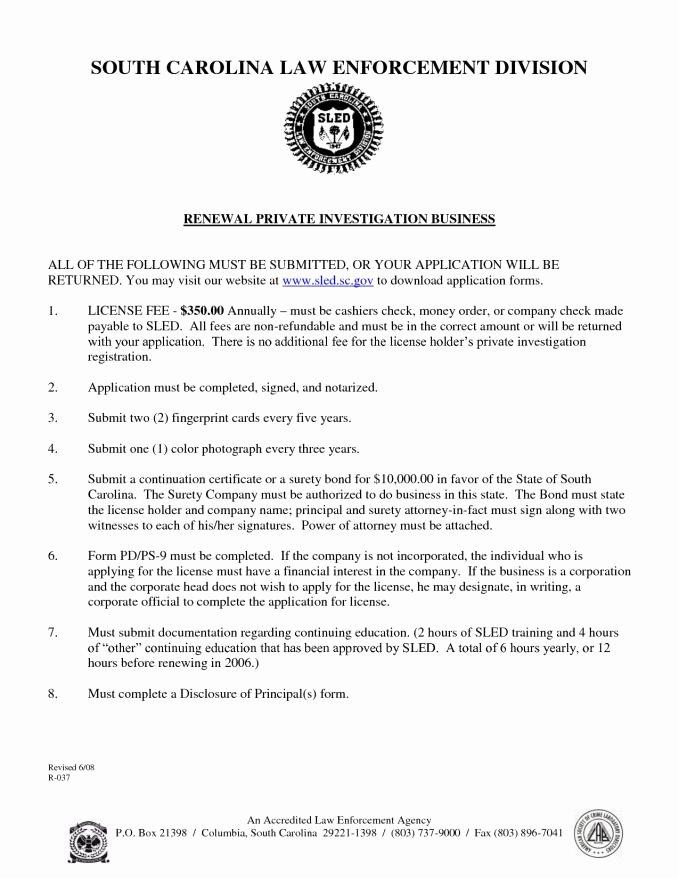 Law Enforcement Cover Letter