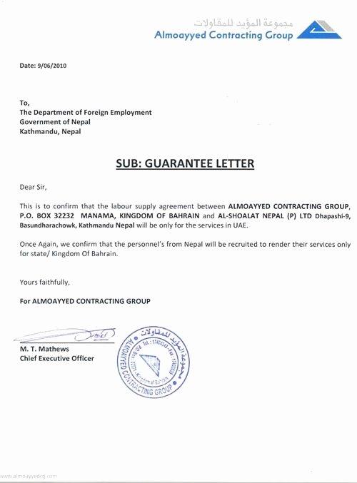 Letter Guarantee