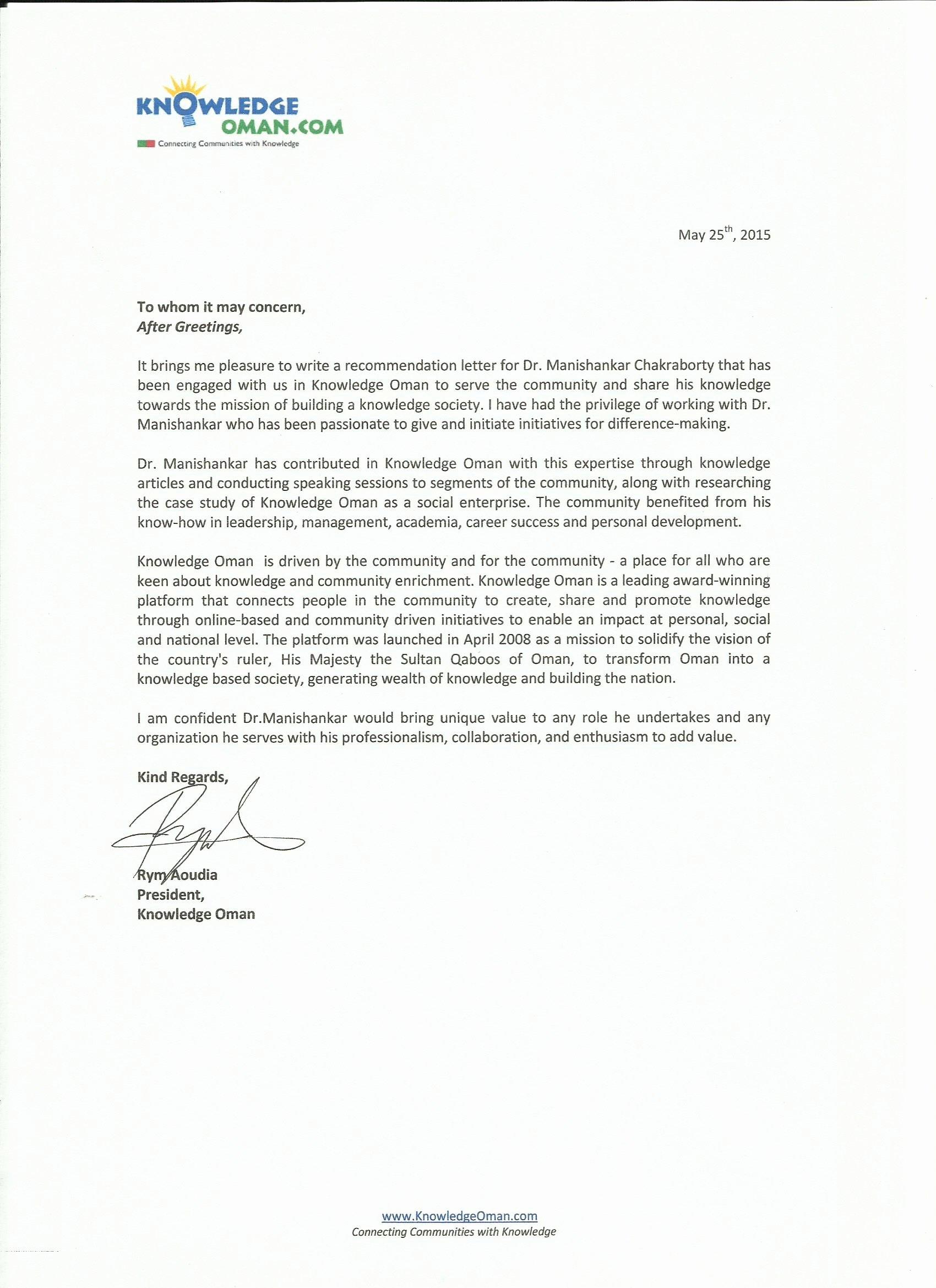 Letter Of Re Mendation for Service Provider