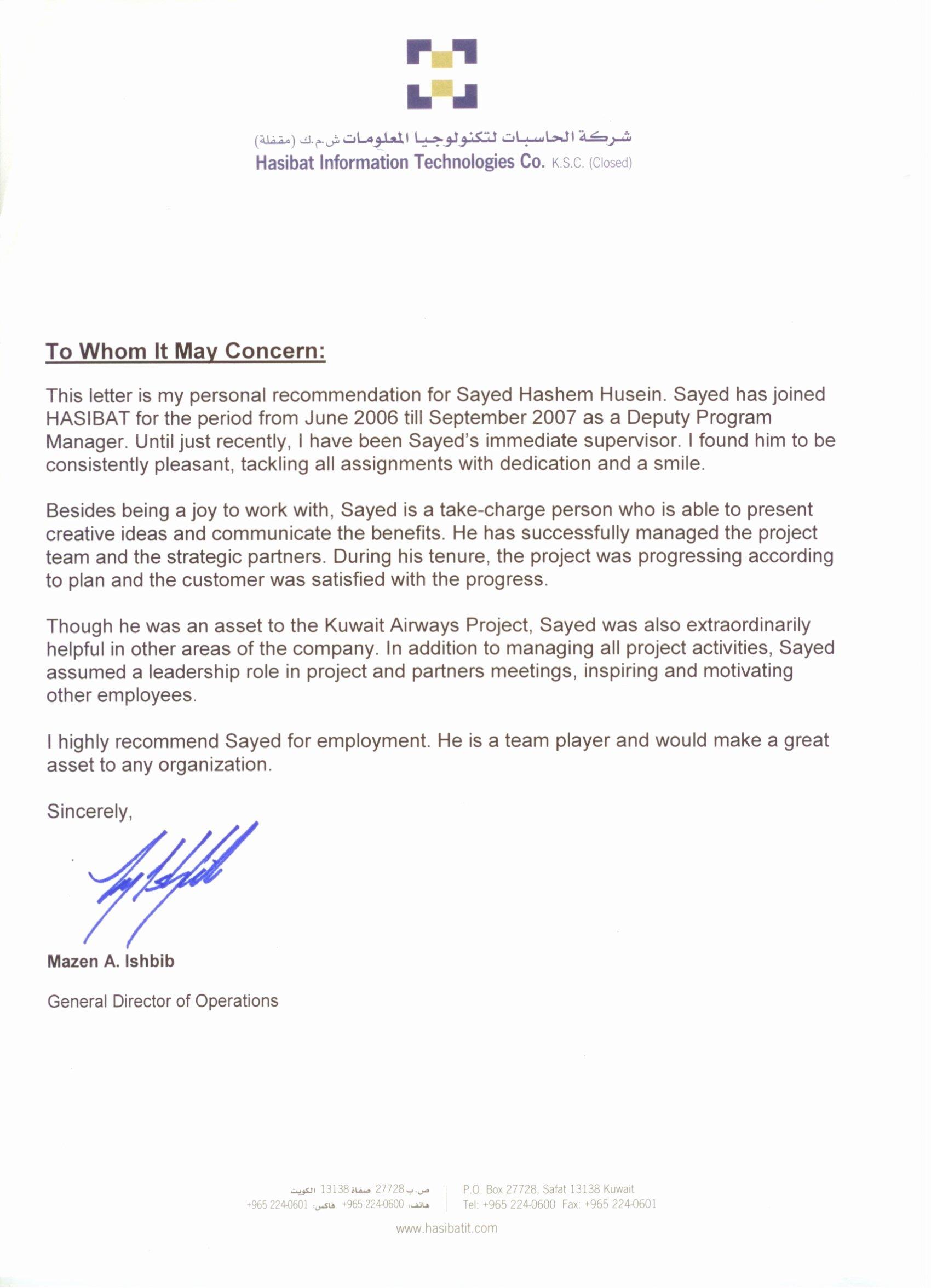 Letter Re Mendation for Business Services Best