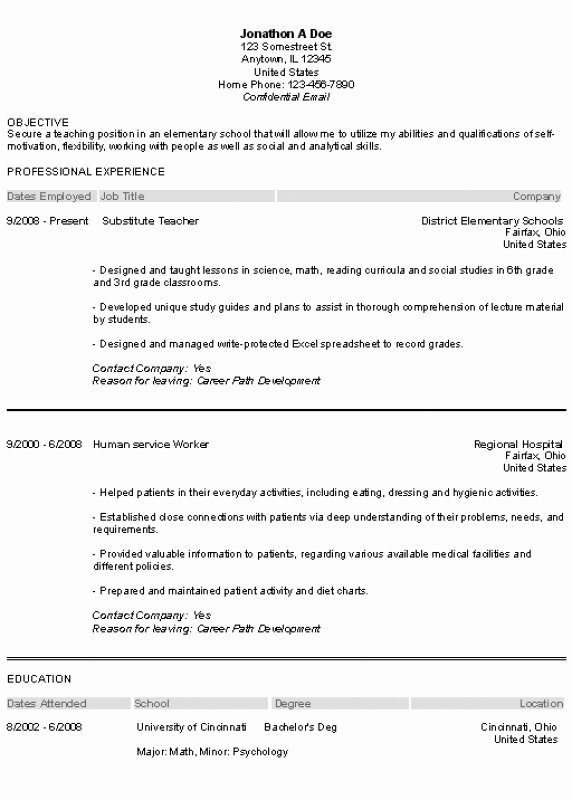 Listing Education Resume Best Resume Collection