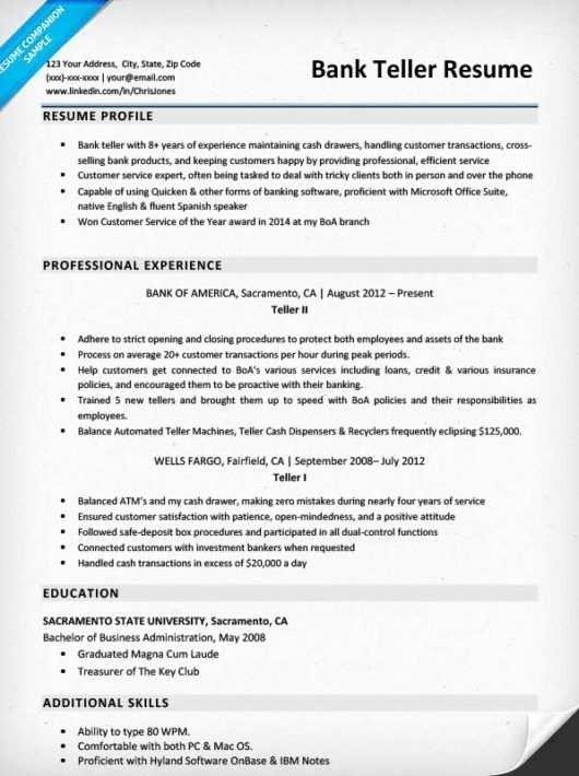 Lvn Job Description for Resume