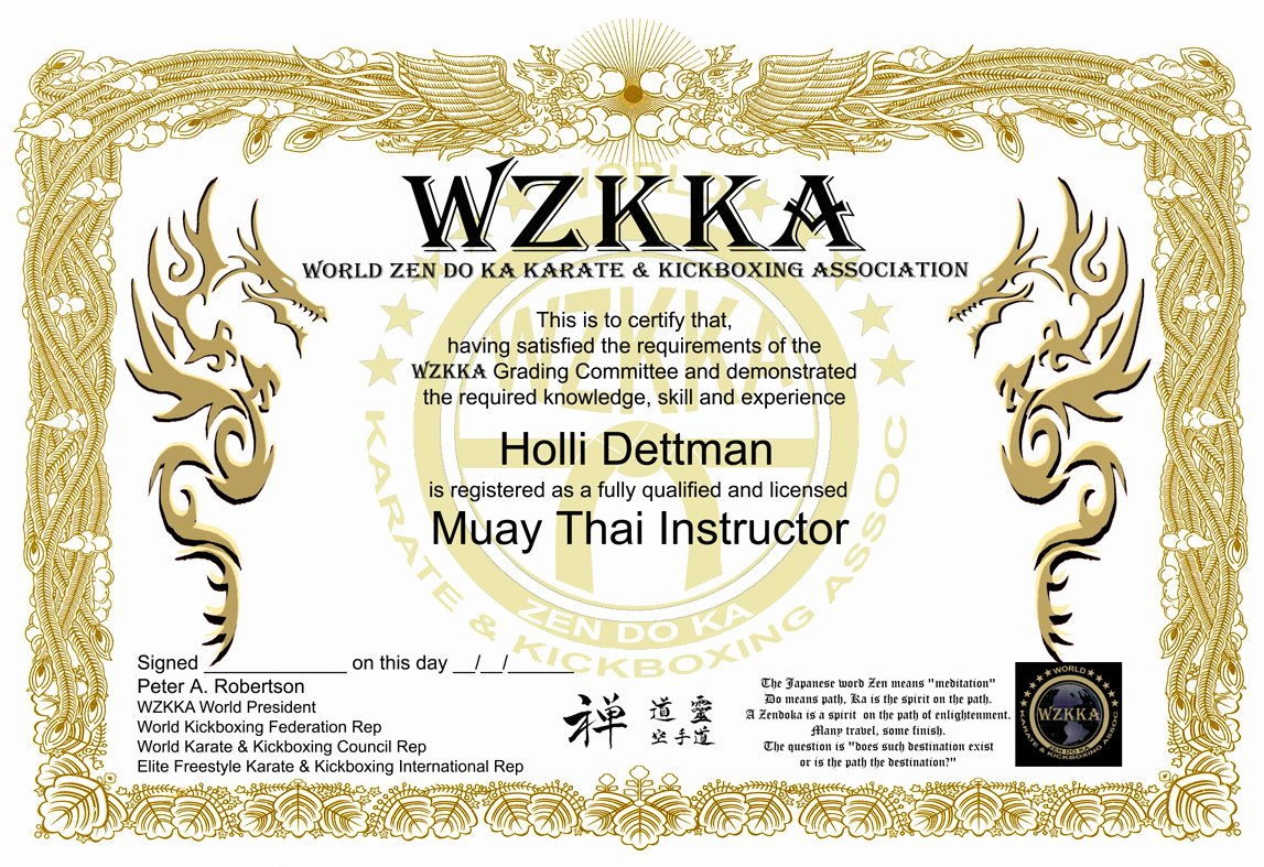Martial Arts Certificate Borders Free Clipart