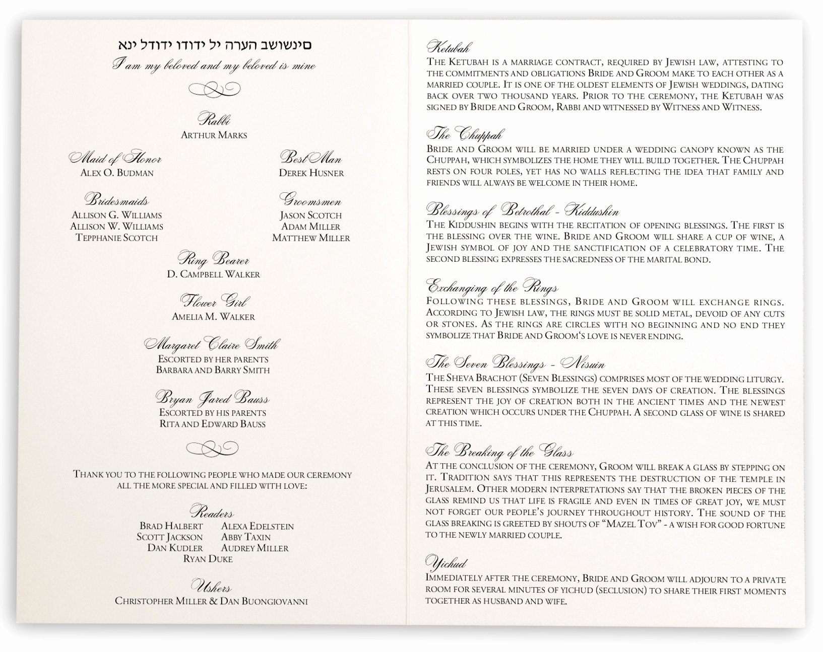 Me She Barach Jewish Wedding Programs and Jewish Program