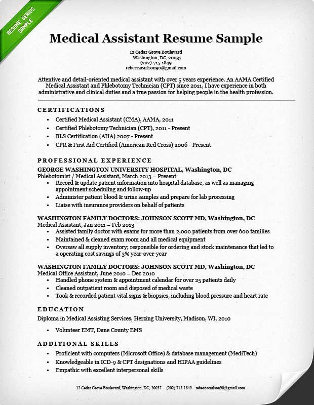 Medical assistant Resume Sample & Writing Guide