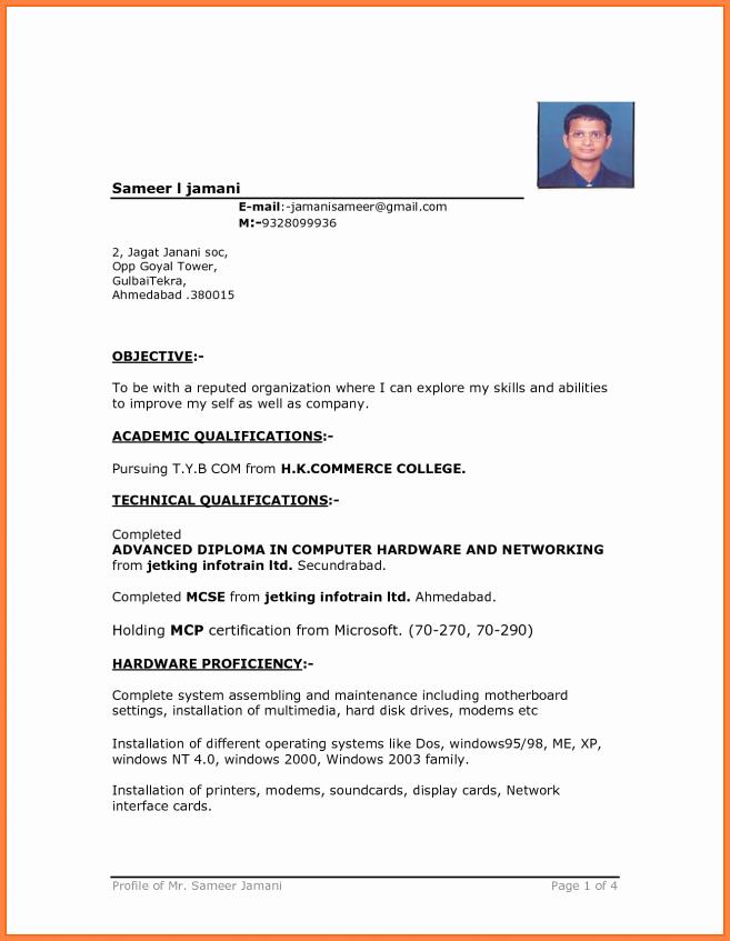 Microsoft Fice 2010 Resume Templates Resume Sample