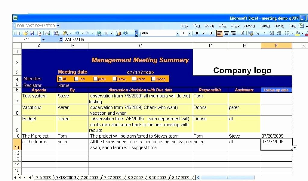 Minutes In Excel Meeting Minutes Template Excel 1 9