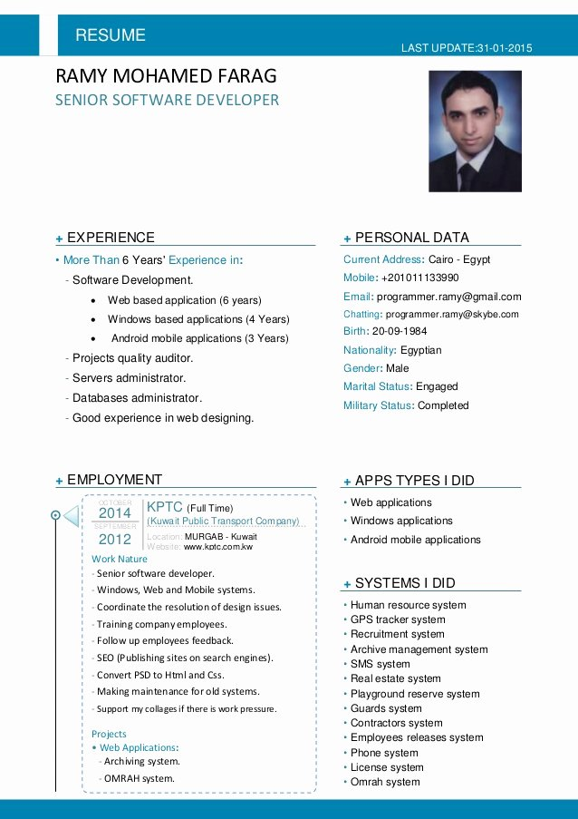 Mistakes to Avoid On software Engineer Resume