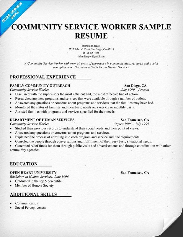 Munity Service Worker Resume Sample