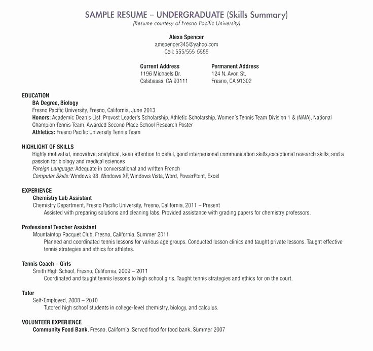 Music Resume for College Applications Elegant High School