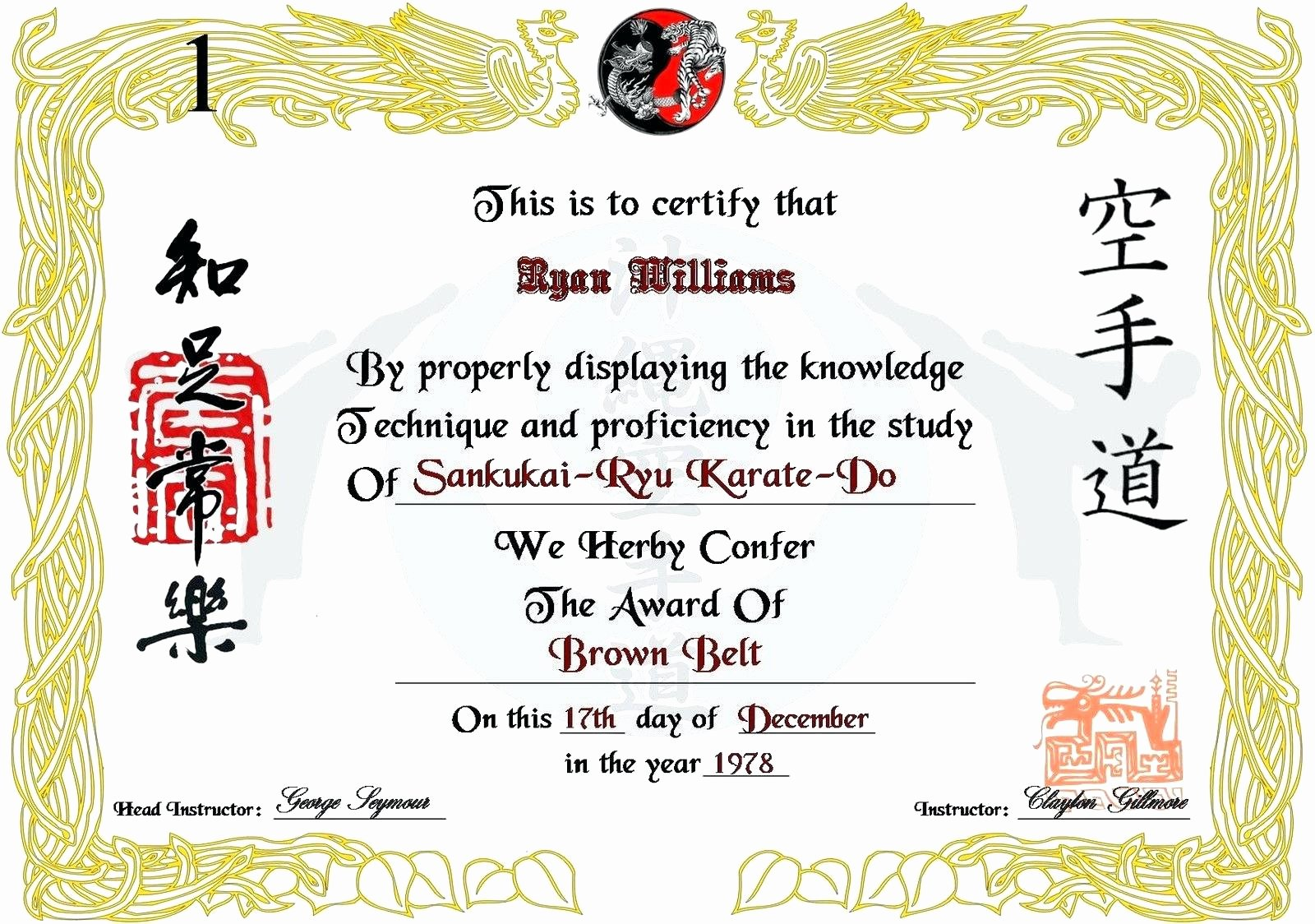 New Of Martial Art Certificate Templates Free Arts Word