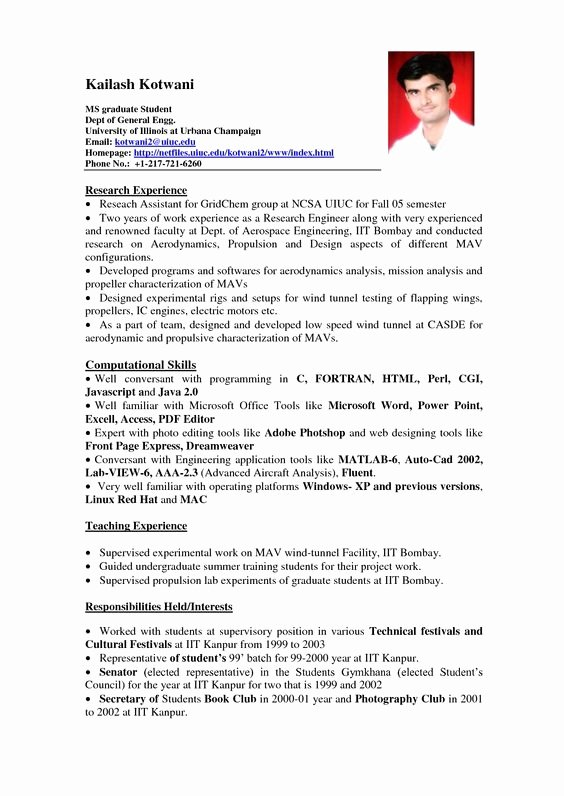 No Job Experience Required No Experience Resume Sample