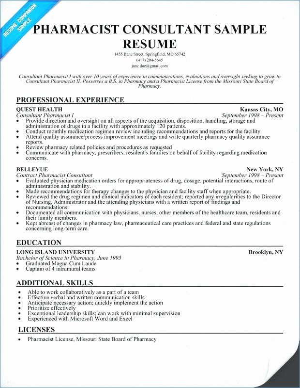 Objective Resume for Pharmacy Technician