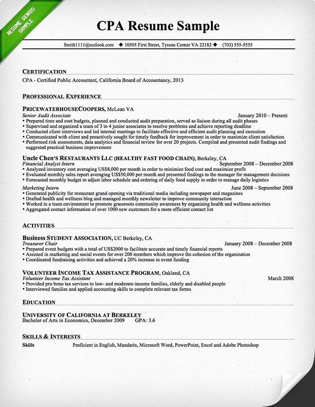 Opening Resume Statements