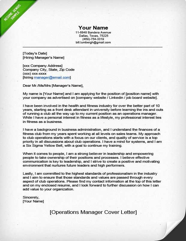 Operations Manager Cover Letter Sample