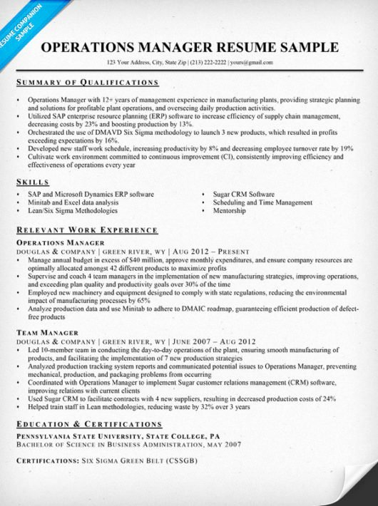 Operations Manager Resume Sample & Writing Tips