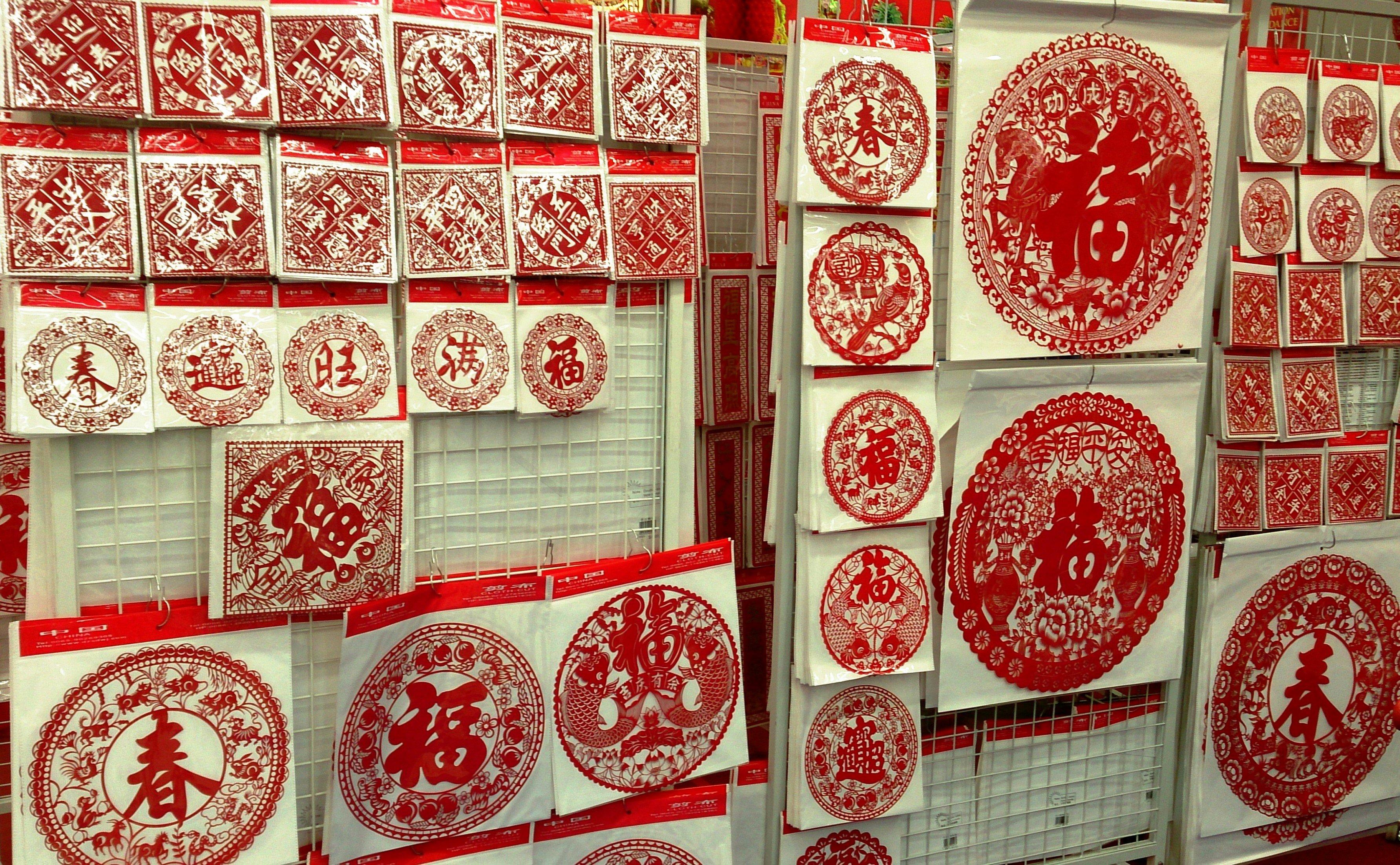 Papercutting Wikiwand