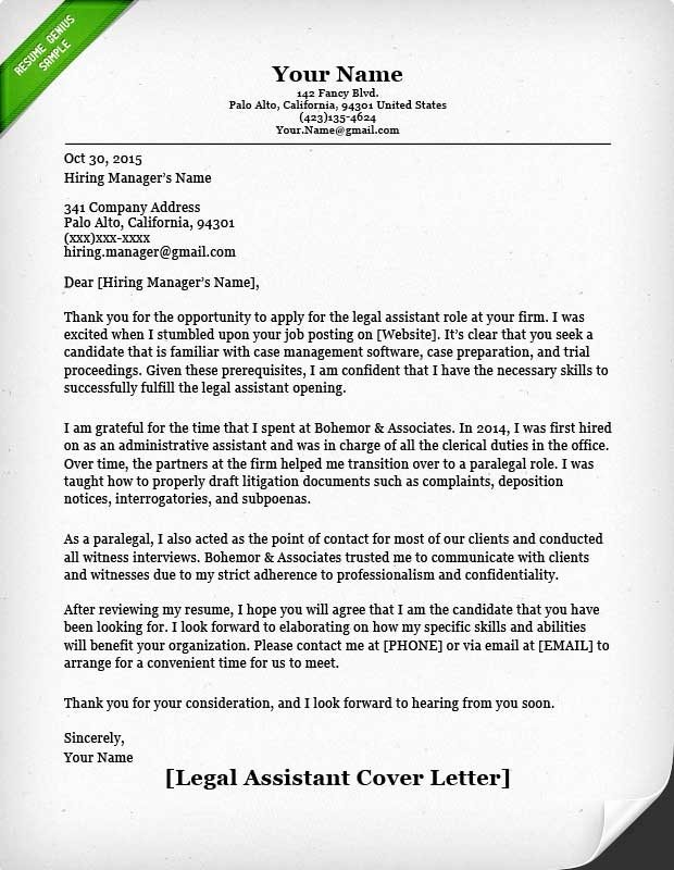 Paralegal Letter Re Mendation Letter Of Re Mendation