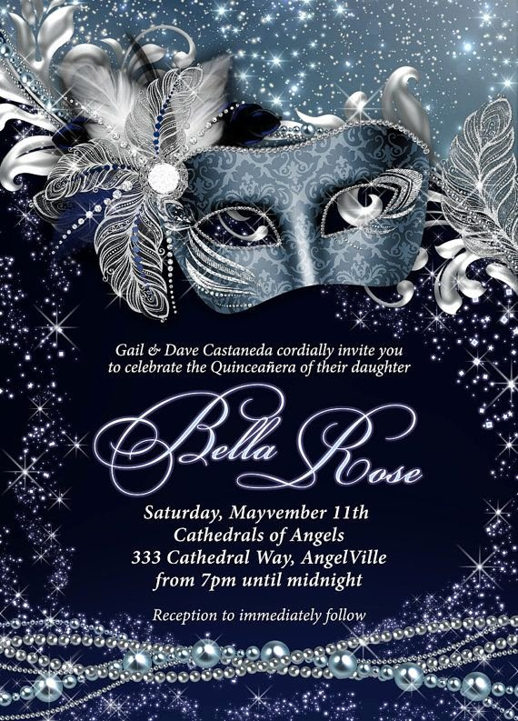 Party Invitation Templates Masquerade Party Invitations