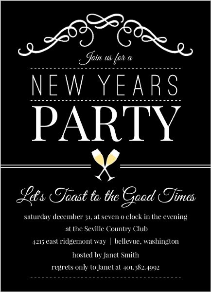 Party Invitation Templates New Years Party Invitations