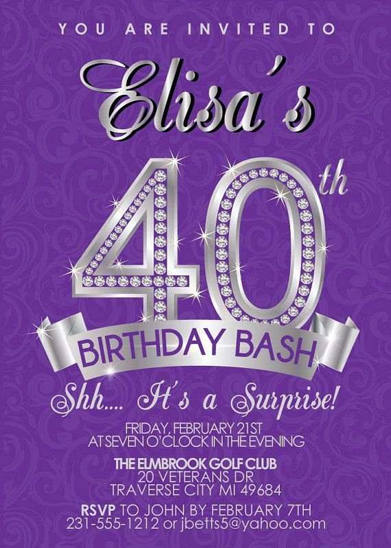 Party Invitations Awesome 40th Birthday Party Invitations