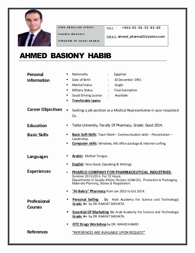 Personal Skills Teacher Resume