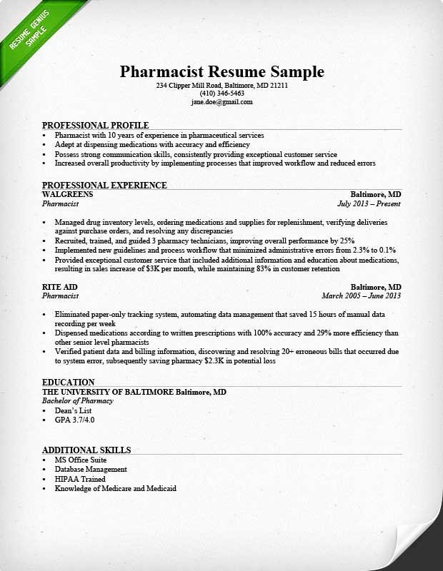Pharmacist Resume Sample & Writing Tips