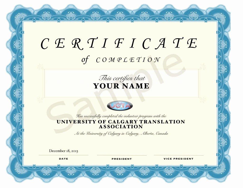 Pletion Certificates