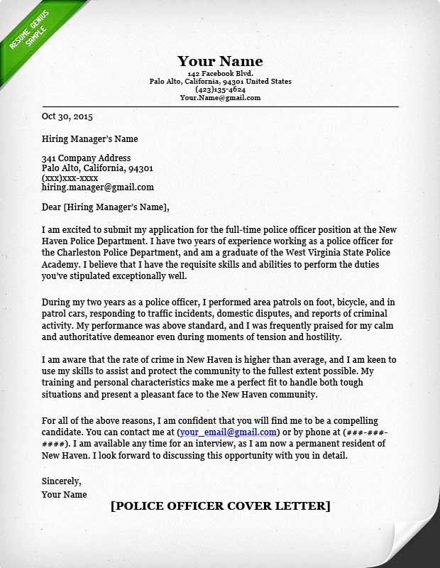 Police Ficer Cover Letter & Writing Guide