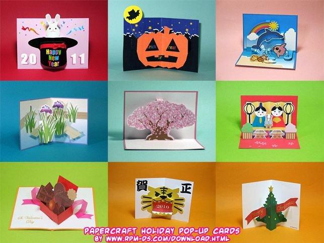 Pop Up Card Templates