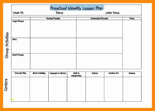 Pre K Lesson Plan Template Beautiful Preschool Lesson Plan