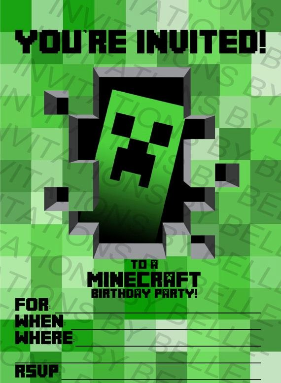 Printable Minecraft Birthday Invitation by