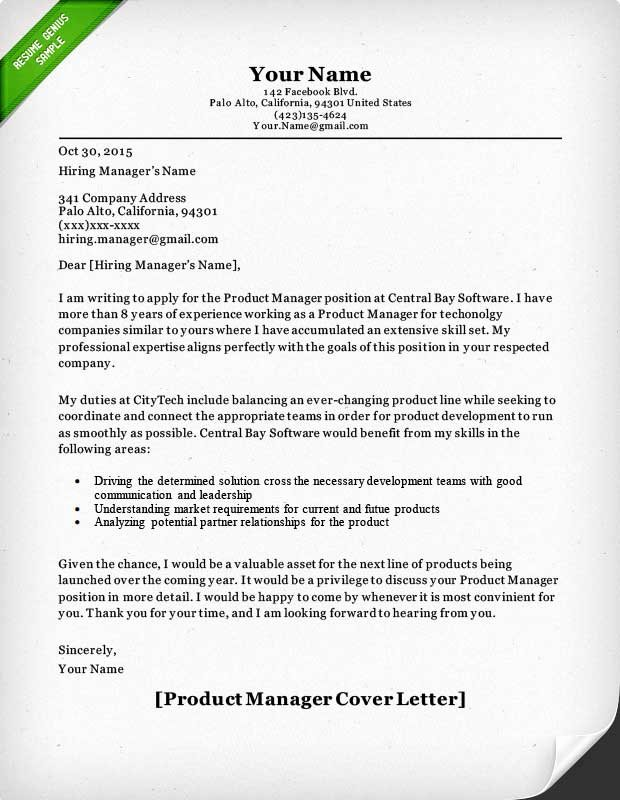 project product manager cover letter samples