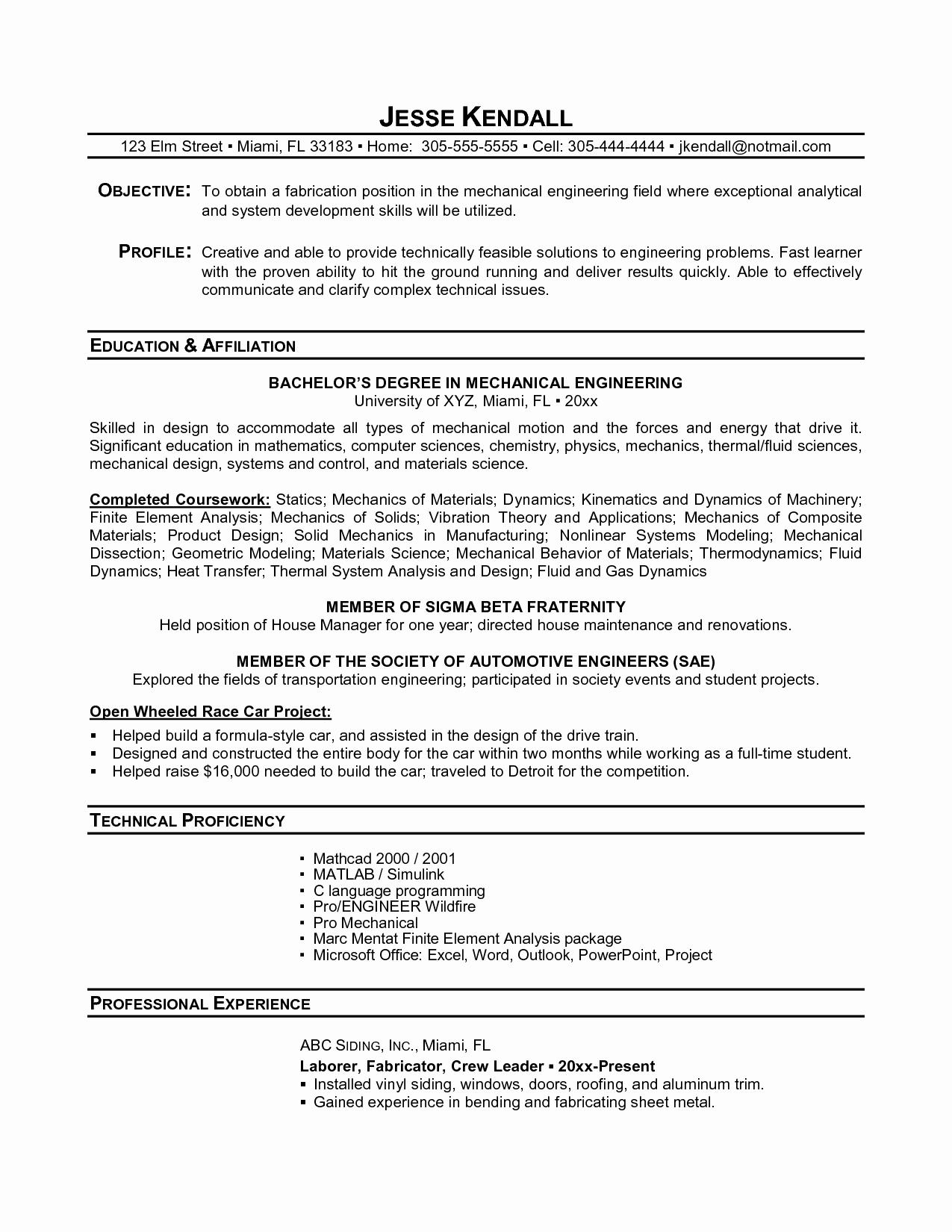 Profile Resume Recent Graduate Sidemcicek