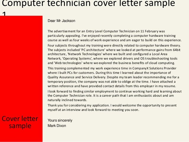 Puter Technician Cover Letter