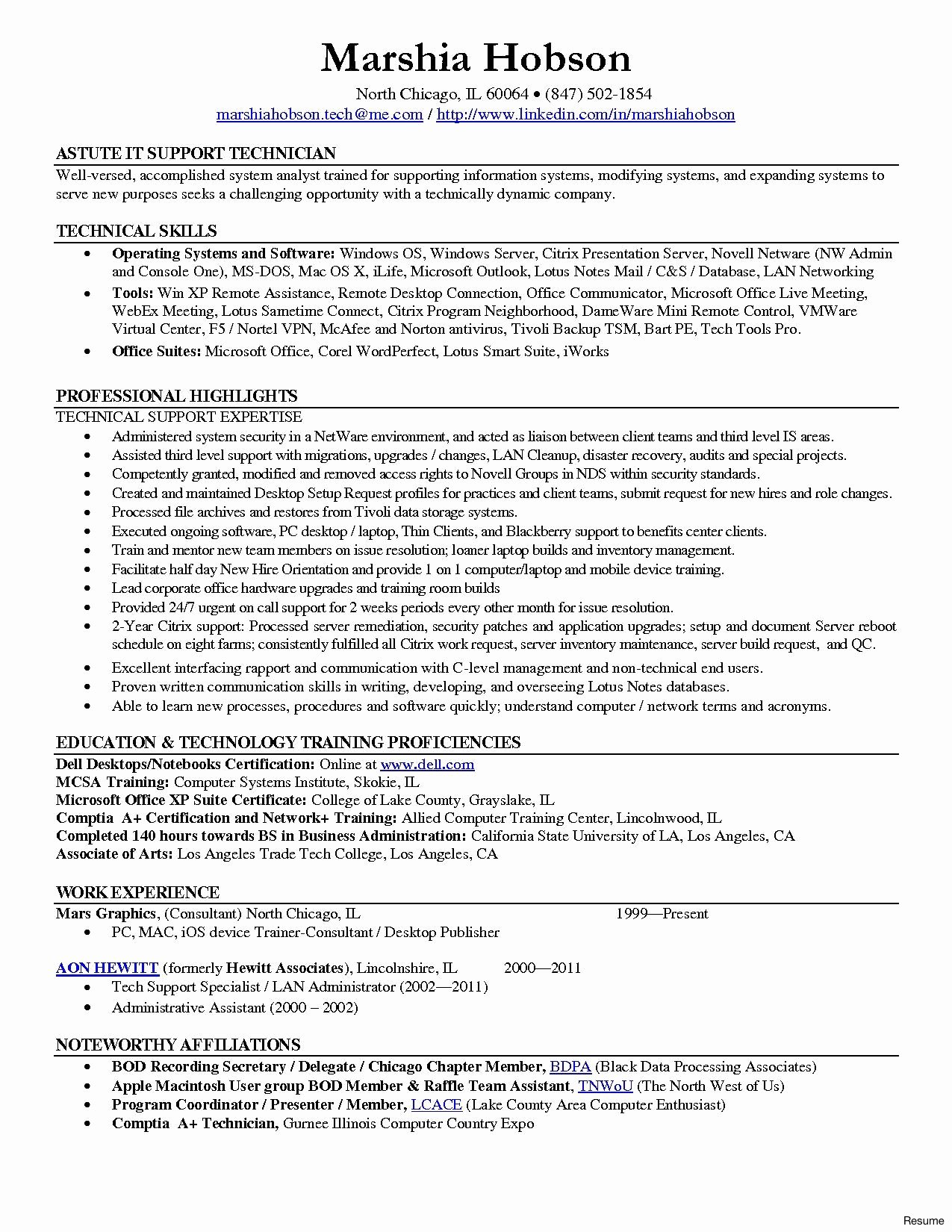 Puter Technician Resume Example