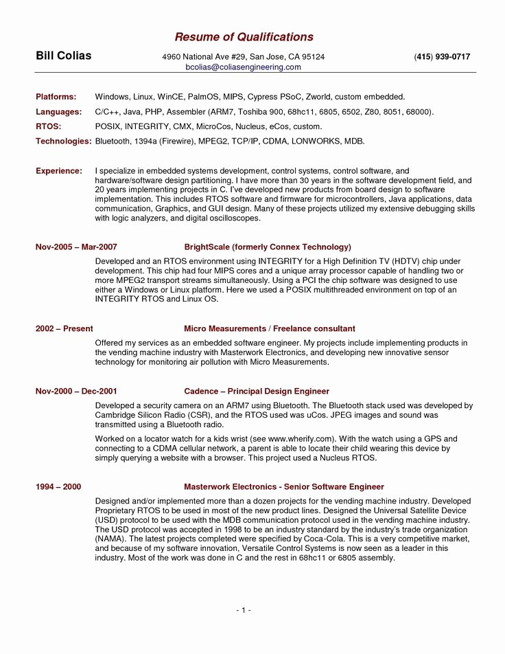 Qualifications for A Resume Examples 7f8ea3a2a New Resume