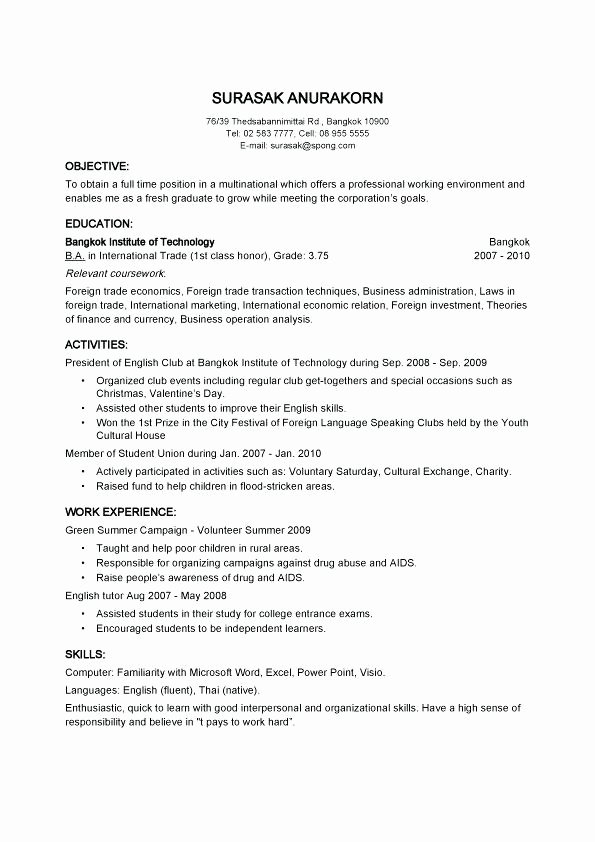 Recent Graduate Resume Template College Graduate Resume