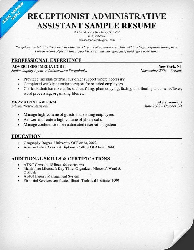 Receptionist Administrative assistant Resume Help