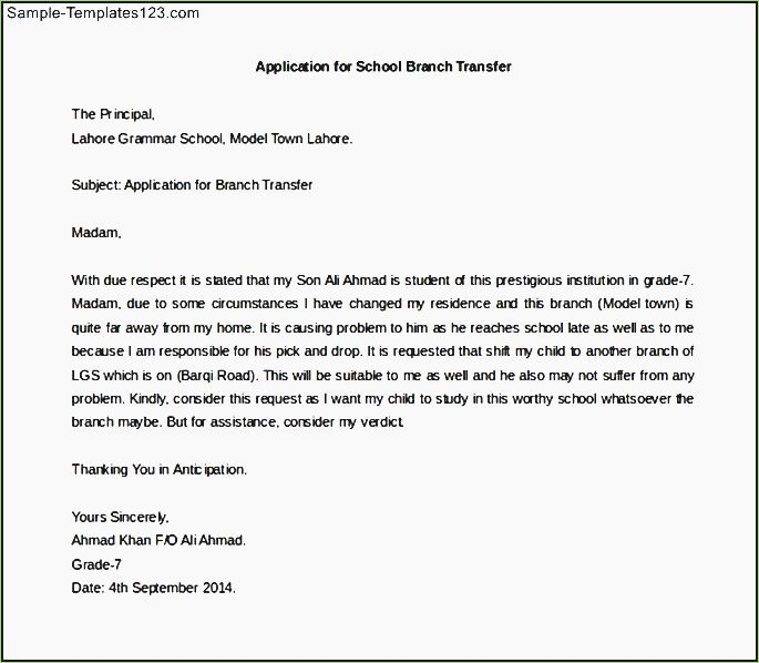 Request for School Admission Letter format – thepizzashop