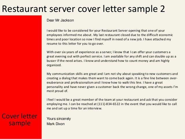 Restaurant Server Cover Letter