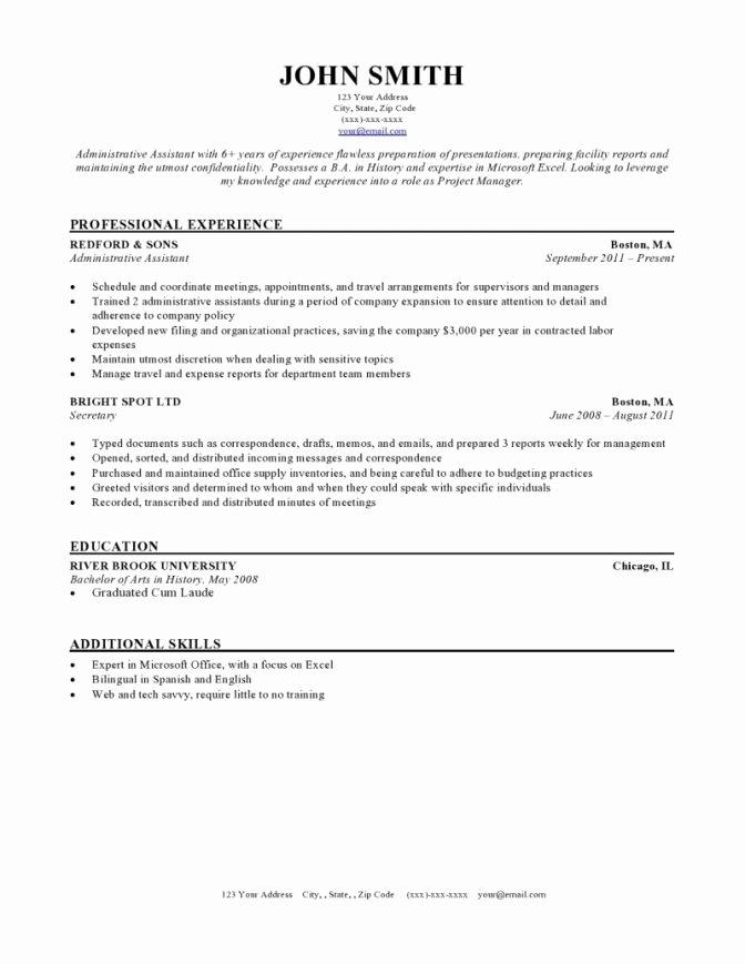 Resume Blank Sample 2017