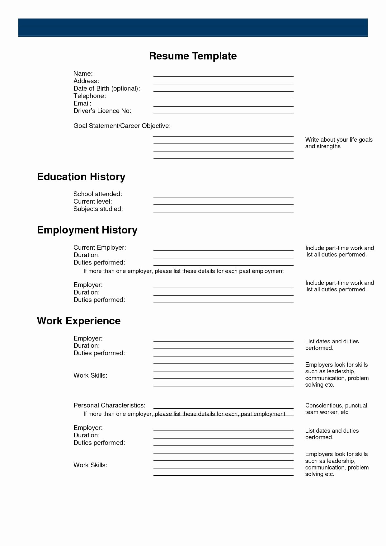 Resume Builder Free Download 2017