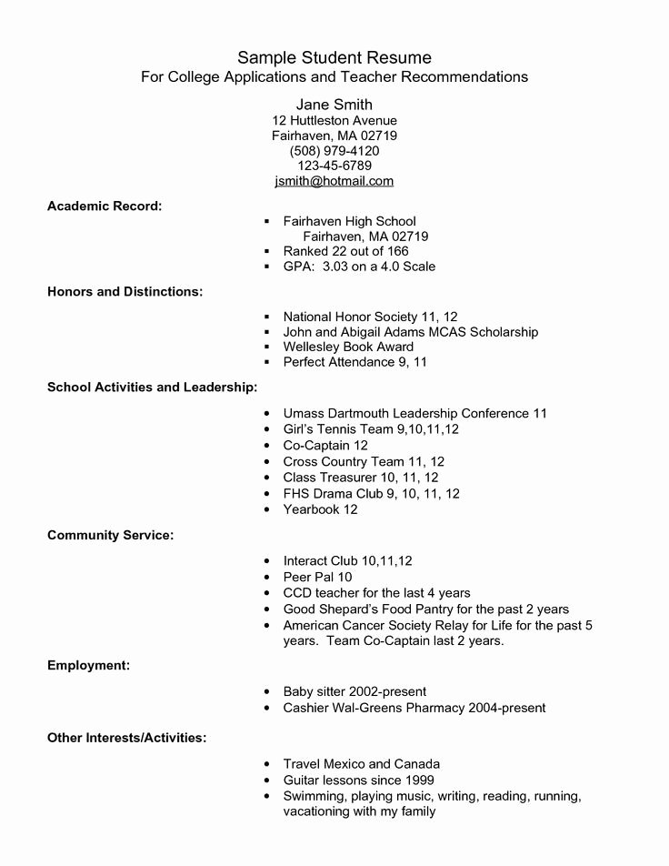 Resume Examples for High School Students Applying to