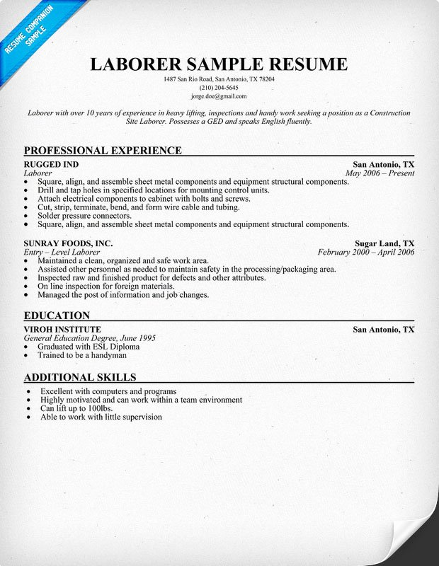 Resume Examples Laborer